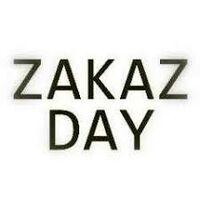 Zakaz Day
