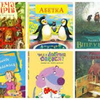 Книгарня Освіта