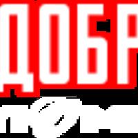 Ломбард Добробут