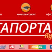 Мегапортал Луцьк