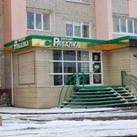 Магазин РИБАЛКА