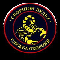 ТзОВ Скорпіон-пульт