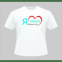 Нанесення фірмового стилю на футболки