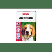 Ошейник Beaphar против блох и клещей для собак, 65 см