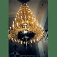 Паникадило 7-ярусное на 152 свечи