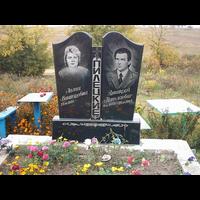 Памятник подвійний гранітний 13