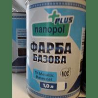 Краска автомобильная Nanopol Plus BMW 181/Duamond Schwarz, 1 L