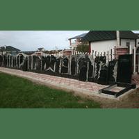 Памятники з граніту Луцьк