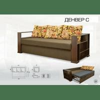 диван ДЕНВЕР С
