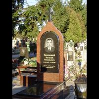 Надгробні пам ятники Луцьк