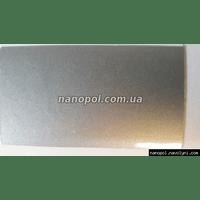 Краска автомобильная базовая Nanopol Plus VW-AUDI, LX7W, 1 L