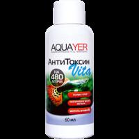 AQUAYER АнтиТоксин Vita 60мл