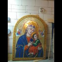 Мозаїчна ікона