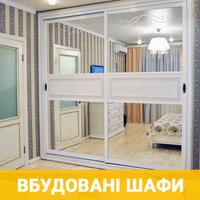 Вбудовані шафи-купе 15 фото