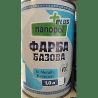 ФАРБА ШКОДА 1001, 1К, БІЛА
