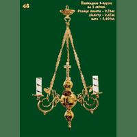 Паникадило №48 1-ярусное на 3 свечки