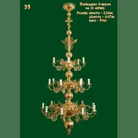 Паникадило №35 3-ярусное на 21 свечу