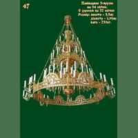Паникадило 3-х ярусное на 52 свечи с хоросом на 36 св.