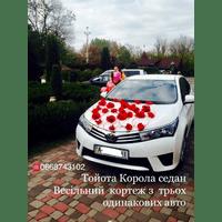 Прокат авто на весілля Тойота Корола 2015 року