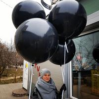 кульки гіганти