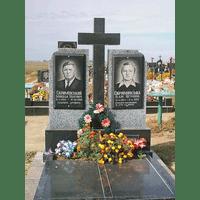 Памятник подвійний гранітний 63