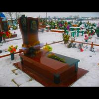 гранітний пам'ятник 043