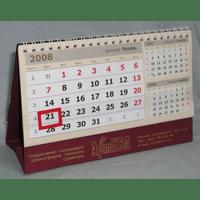 Календарі настольні