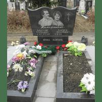 Памятник подвійний гранітний 43