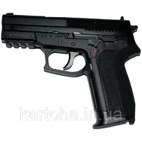 Пневматический пистолет KWC KM-47