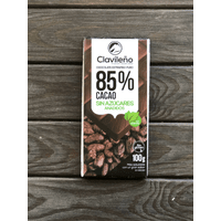 Черный шоколад 85% какао Clavileno