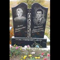 Памятник подвійний гранітний 58