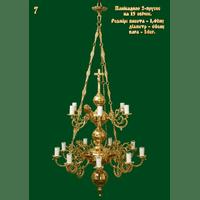 Паникадило №7 2-ярусное на 15 свечей