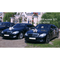 Прокат авто на весілля Мерседес S клас Mercedes S500 W221 кузов 221