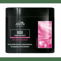 Маска для волос с выглаживающим эффектом, 500 г