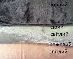 Пледи на ліжко Le Vele plush blanket односпальний