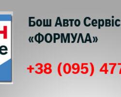 QAP 06 361 Тормозные колодки MERCEDES 508-814D 86->