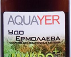 AQUAYER Удо Ермолаева МИКРО+60мл
