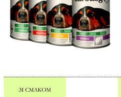 Консерва для Собак EURO DOG с Птицей 415 г