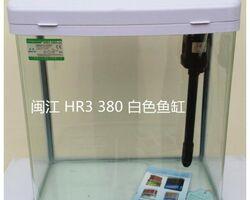 Аквариум Minjiang HR 580 белый