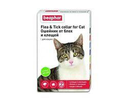 Ошейник Beaphar против блох и клещей для кошек, салатовый, 35 см