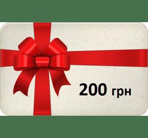 """Подарунковий сертифікат 200 грн. зоомагазин """"Природа"""""""