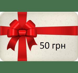 """Подарунковий сертифікат 50 грн. зоомагазин """"Природа"""""""