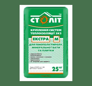 Купити клей Століт-М