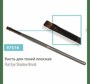 Кисть для теней плоская, сер.№ 97514