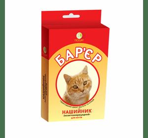 """Ошейник для кошек против блох и клещей """"Барьер"""""""