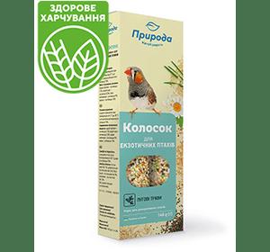 Природа колосок «Луговые травы» для экзотических птиц Корм и лакомства для экзотических птиц