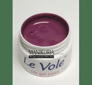 Гель-краска CGP-45, 7 ml, Le Vole
