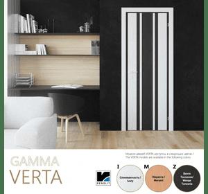 Міжкімнатні двері RODOS Gamma Verta