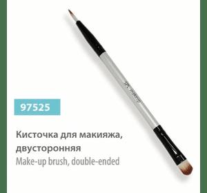 Кисточка для макияжа двусторонняя, сер.№ 97525