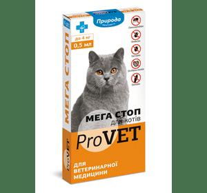 МЕГА СТОП (для кошек до 4 кг) Комплексные препараты против экто- и эндопаразитов